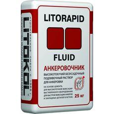 LitoRAPID FLUID - анкеровочный состав  25кг